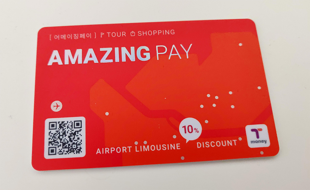 amazing-pay-card-seoul-south-korea
