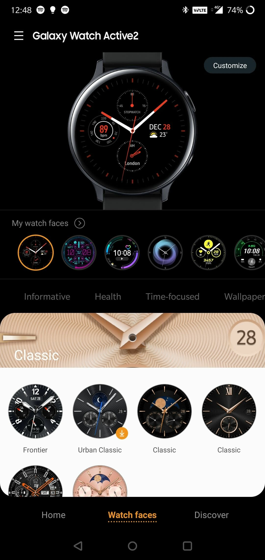 watchface-puhelin-kayttoliittyma-ulkoasu-galaxy-watch-active-2
